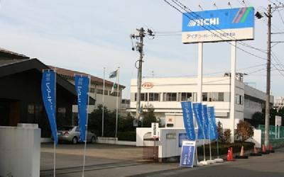 北日本支店