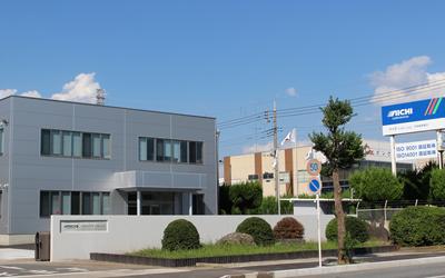 伊勢崎事業所